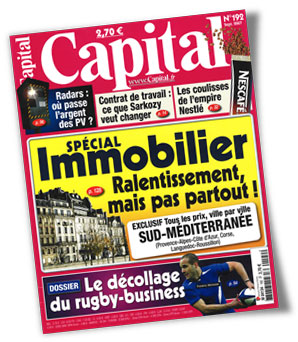 Article Capital